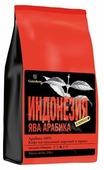 Кофе в зернах Gutenberg Индонезия Ява Арабика