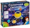 Набор BONDIBON Солнечная система (ВВ3059)
