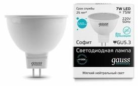 Лампа светодиодная gauss 13527, GU5.3, JCDR, 7Вт