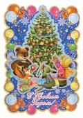 Наклейка интерьерная Феникс Present Новогодние гуляния 29 x 41 см