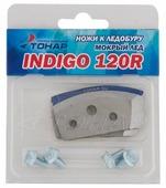 Нож ТОНАР к ледобуру INDIGO-120(R) NLI-120R.ML