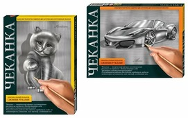Металлопластика Danko Toys Котенок и Спорткар (ЧК-01-02) серебристая основа