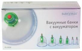Набор Вакумаг YS-0006 вакуумные массажные банки с вакууматором