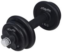 Гантель разборная Starfit DB-703 5 кг