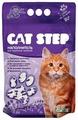 Наполнитель Cat Step Силикагелевый с ароматом лаванды ( 3.8 л)