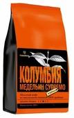 Кофе в зернах Gutenberg Колумбия Медельин Супремо