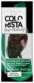 Гель L'Oreal Paris Colorista Hair Make Up для волос цвета брюнет, оттенок Зеленые Волосы