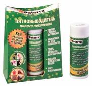 Paterra Пятновыводитель для всех видов тканей