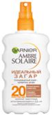 GARNIER Ambre Solaire солнцезащитный спрей Идеальный Загар SPF 20