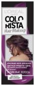 L'Oreal Paris Гель L Oreal Paris Colorista Hair Make Up для волос цвета брюнет, оттенок Сливовые Волосы