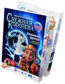 Фантазёр Фреска с неоном «Ласка» Снежная королева (403115)