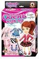Игровой набор Русский стиль Одень куклу - Вероника