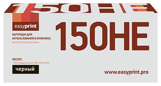 Картридж EasyPrint LR-SP150HE