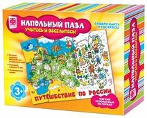 Фантазёр Напольный пазл Путешествие по России (349015)