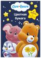 """Цветная бумага """"Care Bears"""" (31747) РОСМЭН, A4, 16 л., 8 цв."""