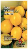 Семена Гавриш Удачные семена Томат Де барао золотой 0,1 г