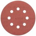 Шлифовальный круг на липучке BOSCH 2609256A26 125 мм 5 шт