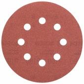Шлифовальный круг BOSCH 2609256A26 125 мм 5 шт