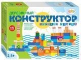 Кубики Step puzzle Baby Step Морская сказка 89802