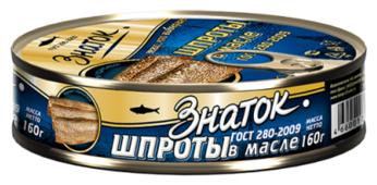 Знаток Шпроты в масле, 160 г