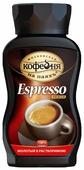 Кофе растворимый Московская кофейня на паяхъ Espresso с молотым кофе, стеклянная банка