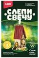 """LORI Слепи свечу """"Сказочный домик"""" Св-001"""