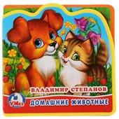 Умка Книжка EVA с пазлами Степанов В. Домашние животные