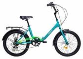 Подростковый городской велосипед Аист Smart 20 2.1 (2017)