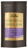 Zeitun Соль для ванн Экзотический жасмин с жасмином, иланг-илангом и лавандой 500 г