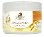 """Домашние рецепты Крем-маска для волос """"Глиняная"""""""