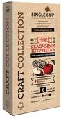 Single Cup Coffee Кофе в капсулах Single Cup Яблочный штрудель (10 шт.)
