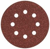 Шлифовальный круг BOSCH 2609256A23 125 мм 5 шт