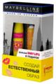 Maybelline Подарочный набор: тушь для ресниц Colossal go extreme, бальзам для губ Baby lips Бережный уход