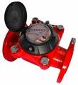 Счётчик горячей воды Тепловодомер ВСГН-40 фланцевый