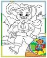 "Рыжий кот Картина по контурам ""Чудесная сказка"" 20х25 см (Х-0320)"