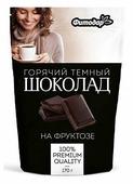 Фитодар Горячий шоколад растворимый темный на фруктозе