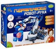 Набор BONDIBON Гидравлический робот-рука (ВВ2582)