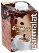 Коктейль молочный Parmalat капучино итальяно 0.5 л