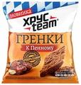 ХРУСteam Гренки К Пенному Ребрышки на гриле, 105 г