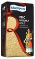 Рис Мистраль Индика пропаренный длиннозерный Gold 1 кг