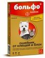 Ошейник от блох и клещей Больфо (Bayer) инсектоакарицидный для кошек и собак от 3.5 мес