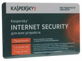 Kaspersky Internet Security Multi-Device Russian Edition. 3-Device 1 year Real Card