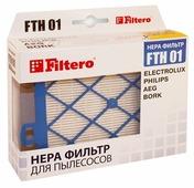 Filtero HEPA-фильтр FTH 01
