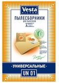 Vesta filter Бумажные пылесборники UN 01