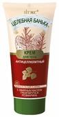 Крем Витэкс Целебная банька антицеллюлитный с эфирным маслом грейпфрута и розмарина