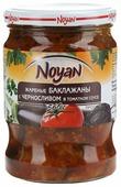 Баклажаны жареные с черносливом в томатном соусе NOYAN стеклянная банка 560 г