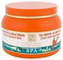 Health & Beauty Маска для волос c морковным маслом и грязью