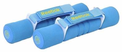 Набор гантелей цельнолитых REEBOK RAWT-11062CY 2x2 кг