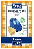 Vesta filter Бумажные пылесборники TS 06