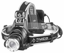 Налобный фонарь ЗУБР Профессионал PX-650 56430
